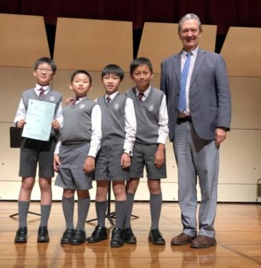 The 71st Hong Kong Schools Music Festival