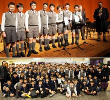 68th Hong Kong Schools Music Festival