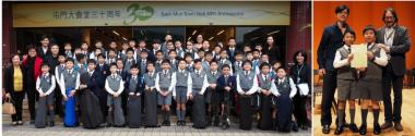 The 69th Hong Kong Schools Music Festival