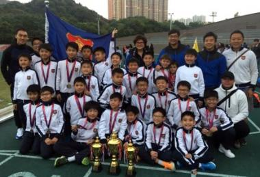 Kowloon East Area Inter-Primary Schools Athletics Competition