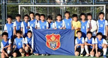Kowloon South Area Inter-Primary Schools Football Competition