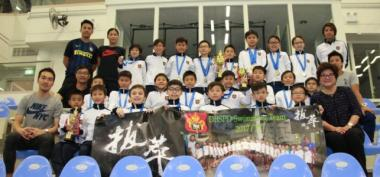 Kowloon East Area Inter-Primary Schools Swimming Competition